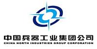 中国兵器工业集团公司